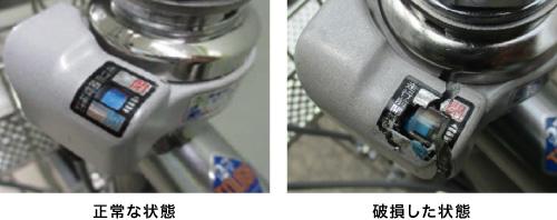 http://www.cyclomotohara.com/information/images/6624-01.jpg
