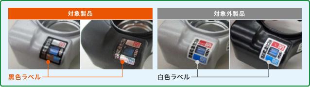 http://www.cyclomotohara.com/information/images/6624-04.jpg