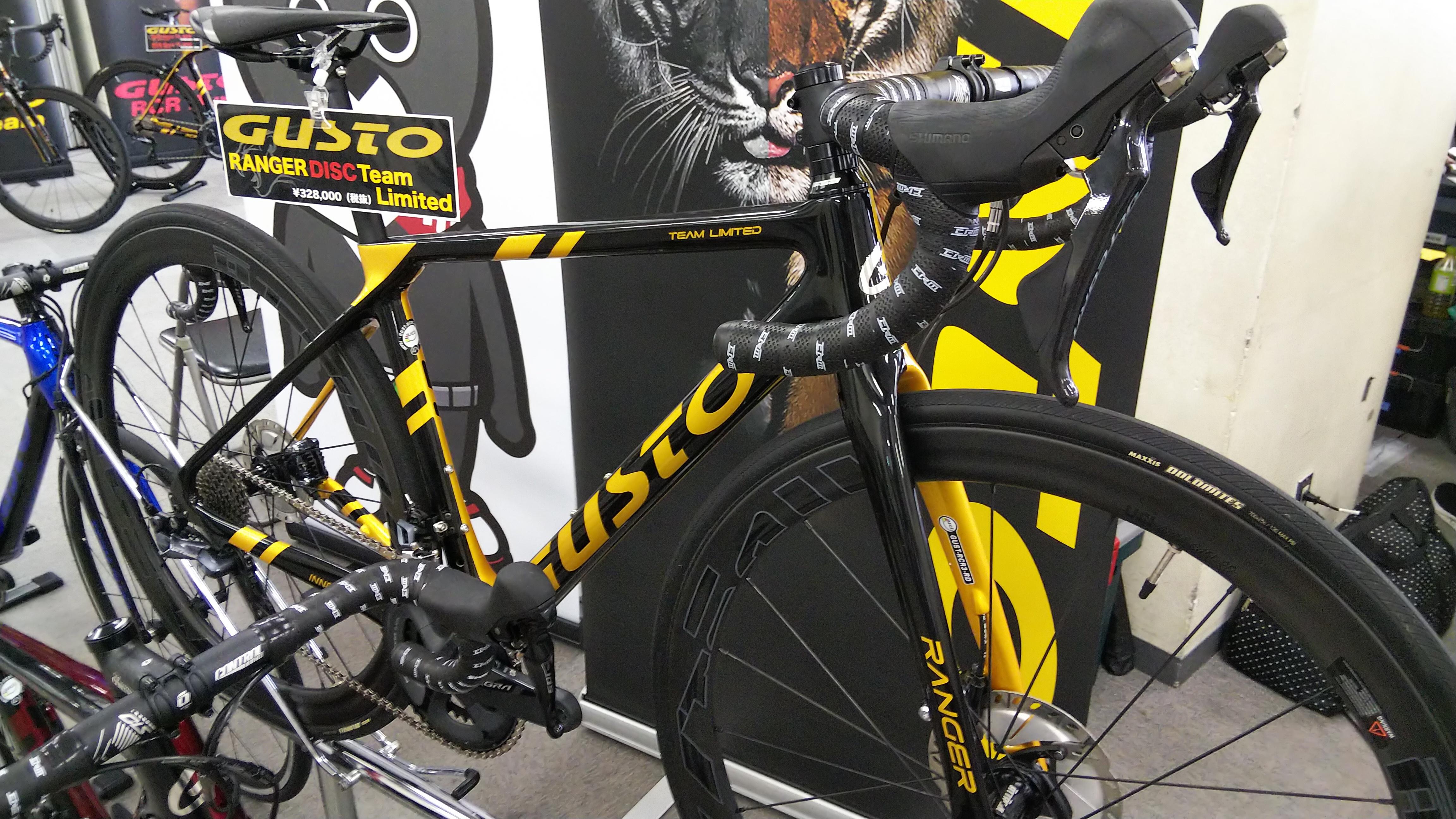 http://www.cyclomotohara.com/information/images/DSC_1273.JPG