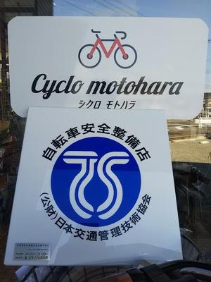 http://www.cyclomotohara.com/information/images/DSC_4584.jpg